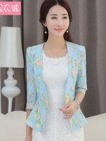 (สินค้าหมด) เสื้อสูทแฟชั่นผู้หญิง เสื้อสูททำงานสีฟ้า แขนสามส่วน คอวีลึก ดีเทลผ้าลูกไม้ ลายดอกไม้สีหวาน