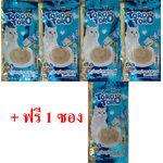 Toro Toro โทโร่ โทโร่ ขนมครีมแมวเลีย สูตรทูน่าผสมไฟเบอร์ 4+1 ฟรี