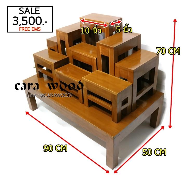 โต๊ะหมู่บูชา หมู่9 หน้า 5 ไม้สักทอง(ขาตรง) สีธรรมชาติ