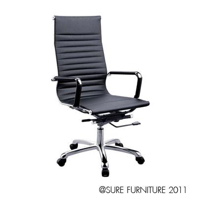 เก้าอี้สำนักงาน MONIX-01