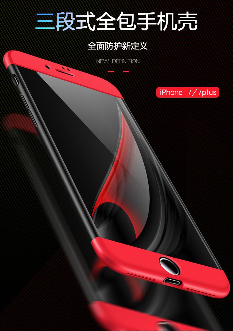 เคส GKK กันกระแทก 360 องศา แบบประกอบ 3 ส่วน หัว-กลาง-ท้าย iPhone 8 Plus