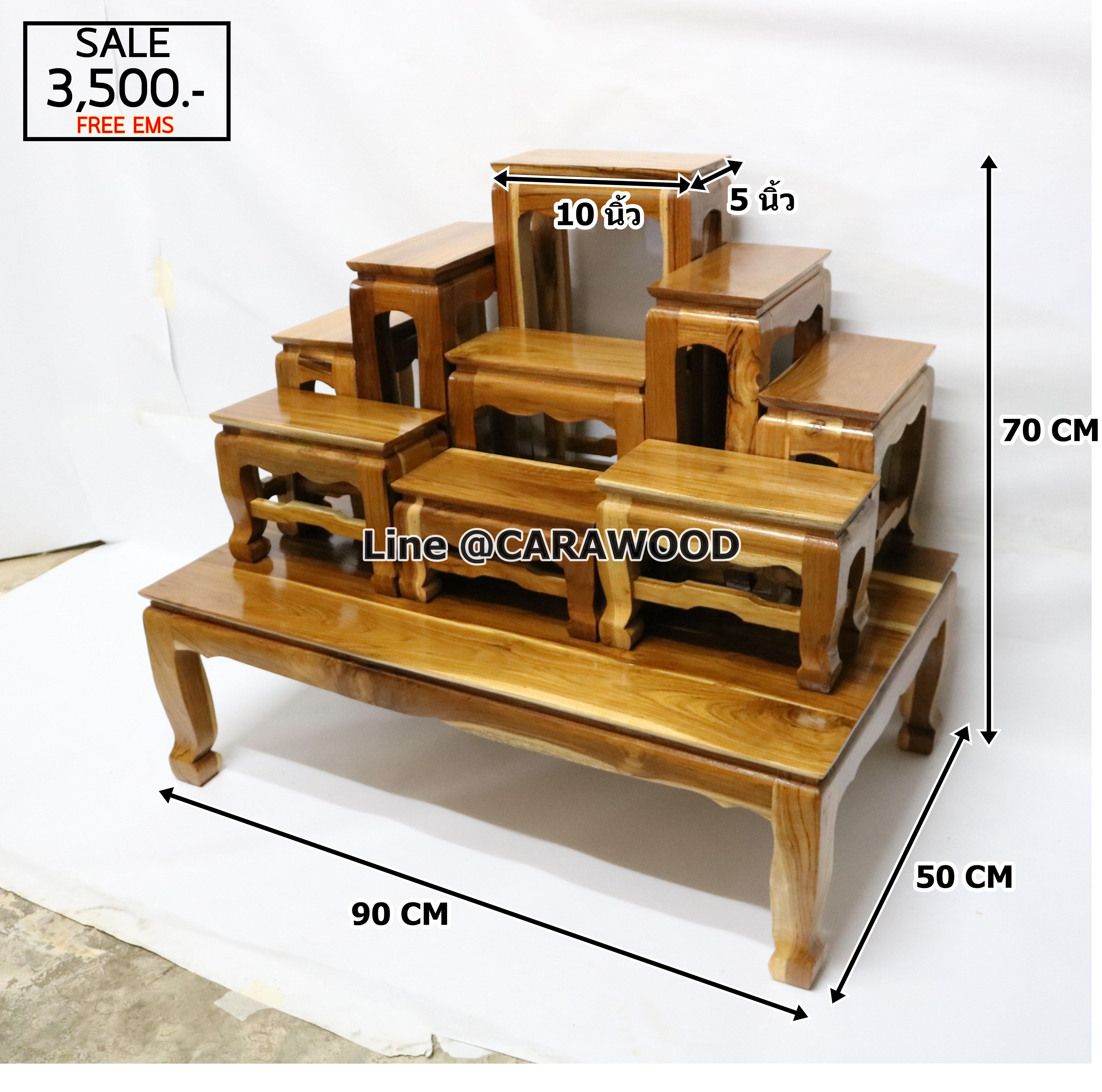 โต๊ะหมู่บูชา หมู่9 หน้า 5 ไม้สักทอง สีเคลือบใส