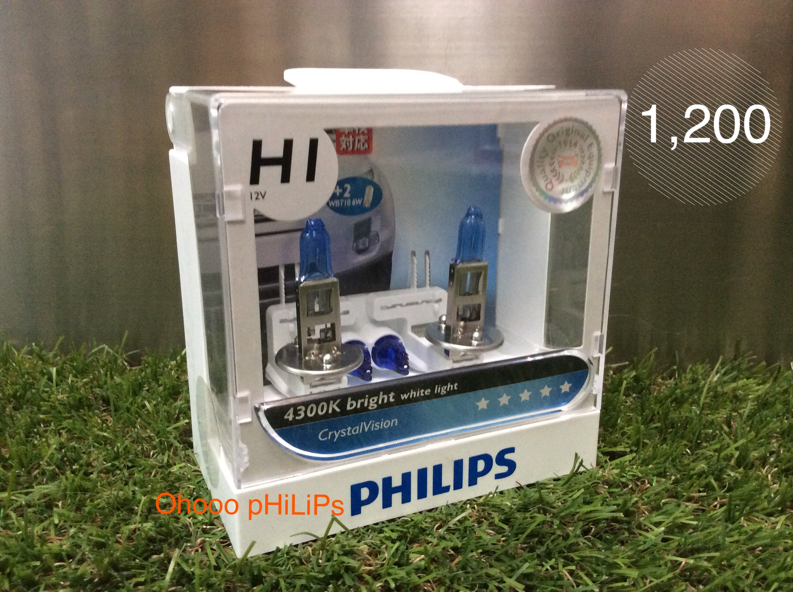 Philips Crystal Vision 4300K H1