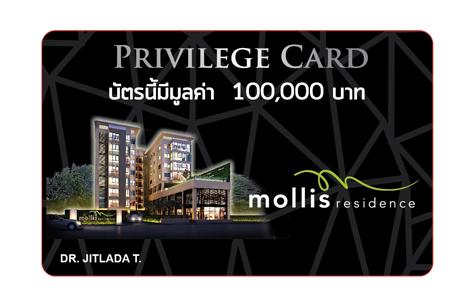 การพิมพ์ การ์ด บัตรรายชื่อ Card PVC 0.5