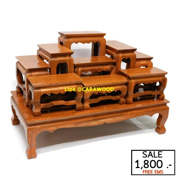 โต๊ะหมู่บูชา หมู่9 หน้า 4 ไม้สักทอง สีธรรมชาติ