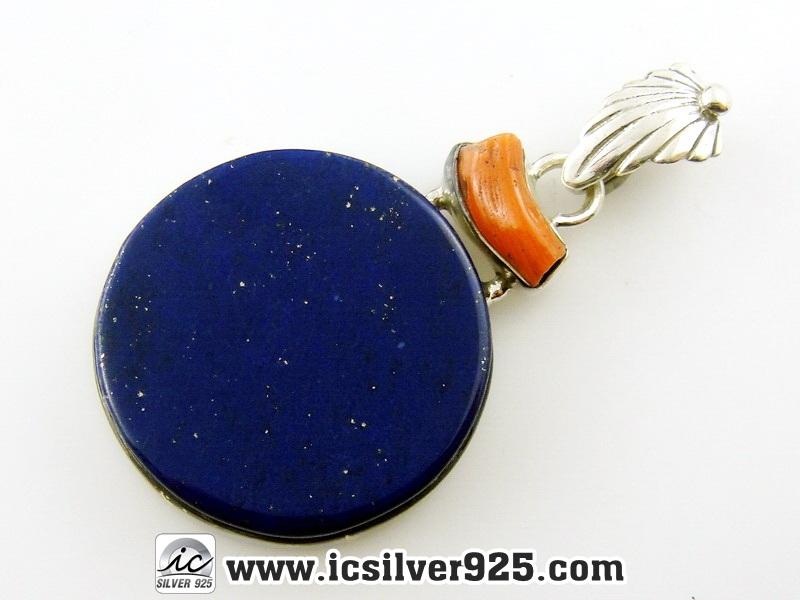 ▽ลาพิส ลาซูลี่ (Lapis Lazuli)+ปะการังแดง จี้เงินแท้ 925 (10.1g)