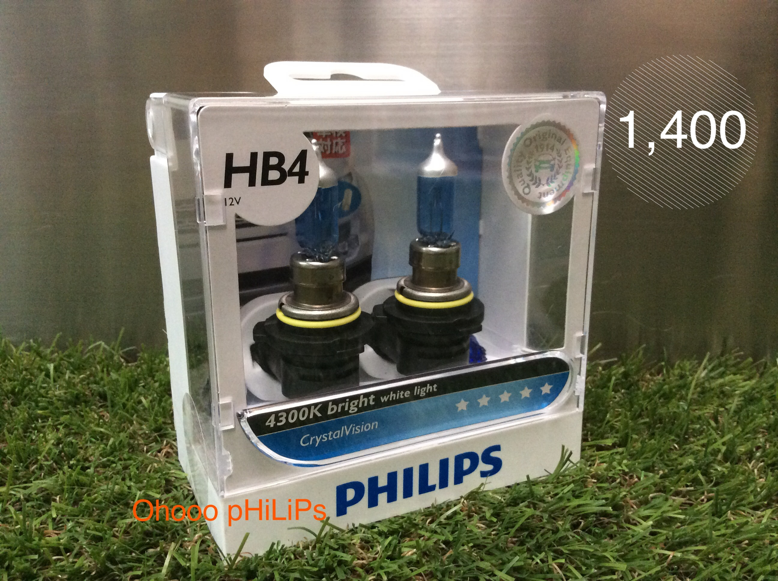 Philips Crystal Vision 4300K HB4