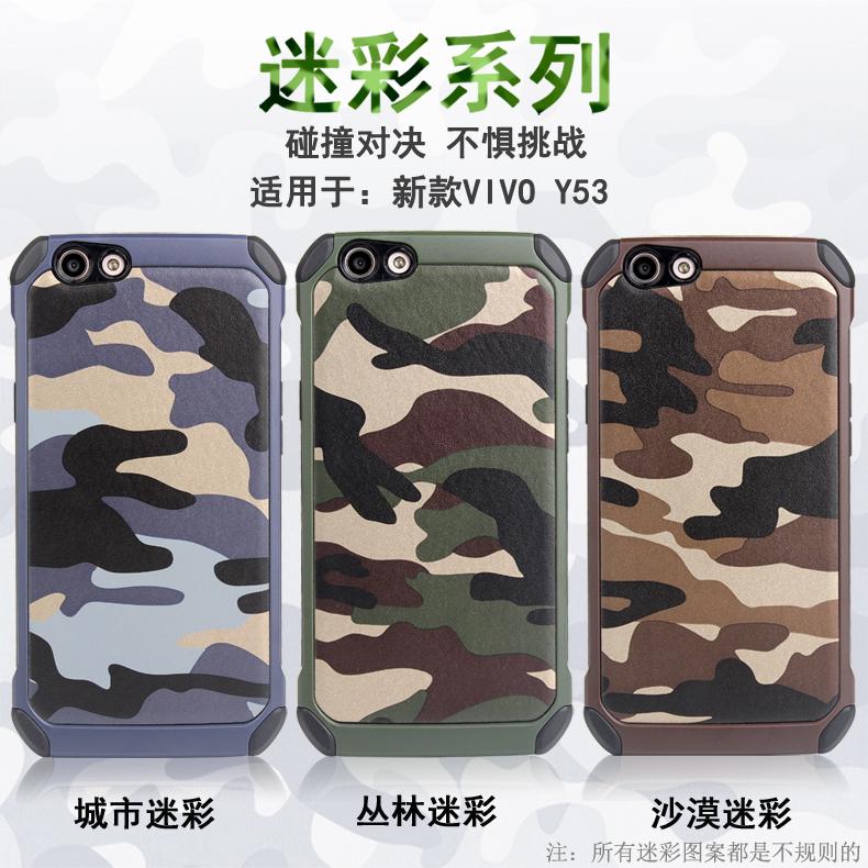 เคสลายพราง / ลายทหาร NX CASE Camo Series Vivo Y53