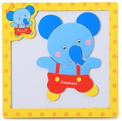 จิ๊กซอว์แม่เหล็ก elephant เสริมพัฒนาการ 3 ชิ้นคละได้ 200 บาท
