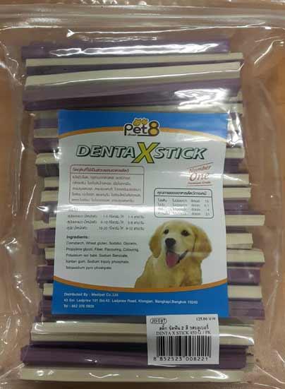 สติ๊กขัดฟันสองสี DentaXstick รสบลูเบอรี่