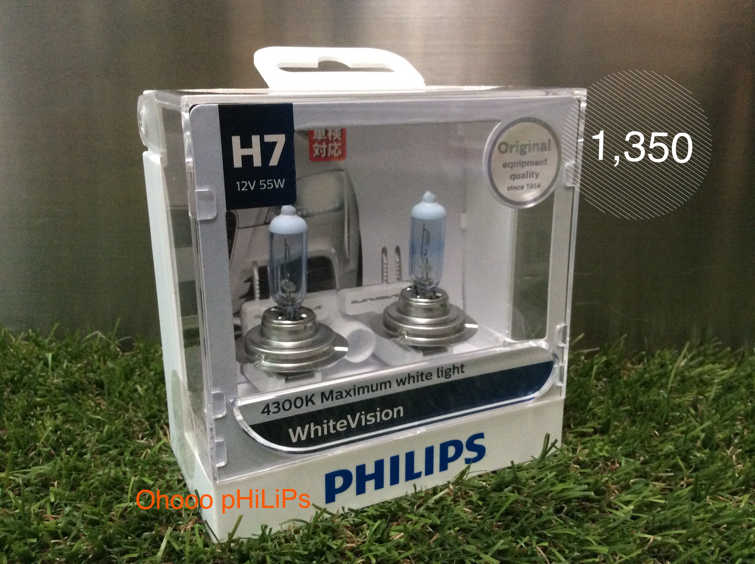 Philips White Vision+60% 4300K H7