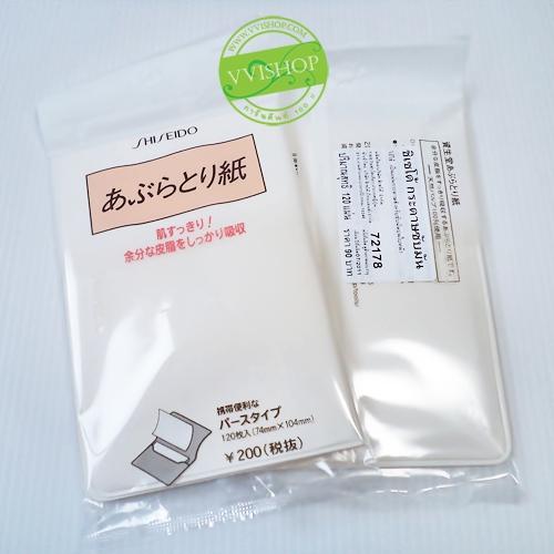 Shiseido กระดาษซับมัน 120 แผ่น (74mm*104mm) กระดาษซับมันจากญี่ปุ่น คุณภาพดี นุ่มนวล ดูดซับความมันได้ดี