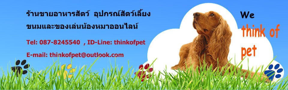 ThinkOfPet