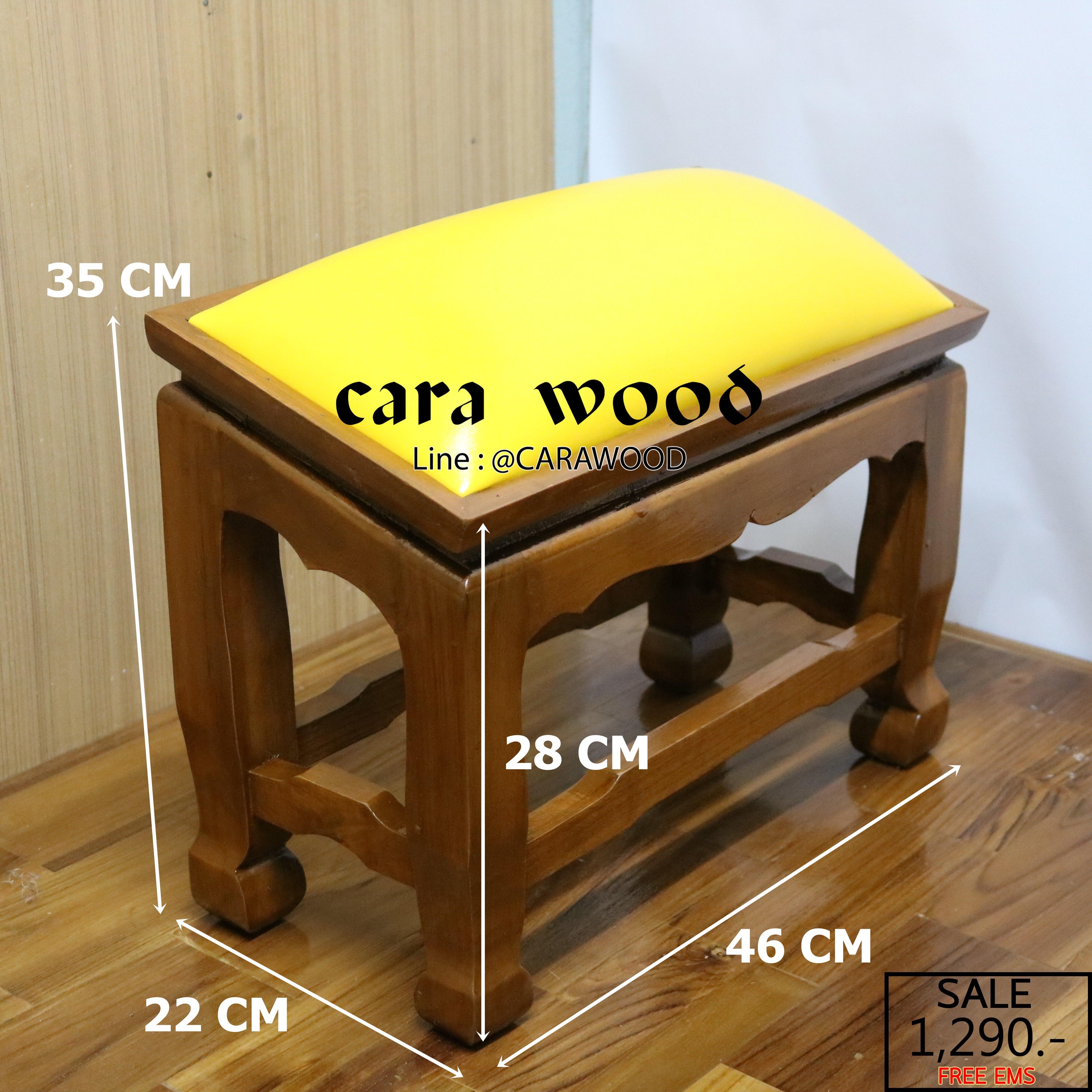 โต๊ะกราบ ไม้สักทองไซส์ใหญ่ [สีเหลือง]
