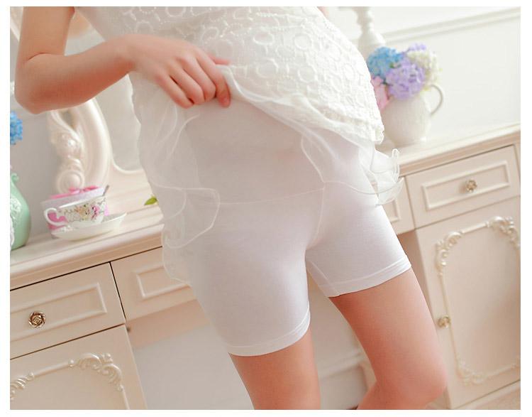 กางเกงชั้นในคนท้อง U15 สี White