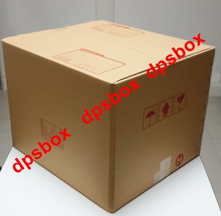 กล่องไปรษณีย์แบบฝาชน ไซด์ H