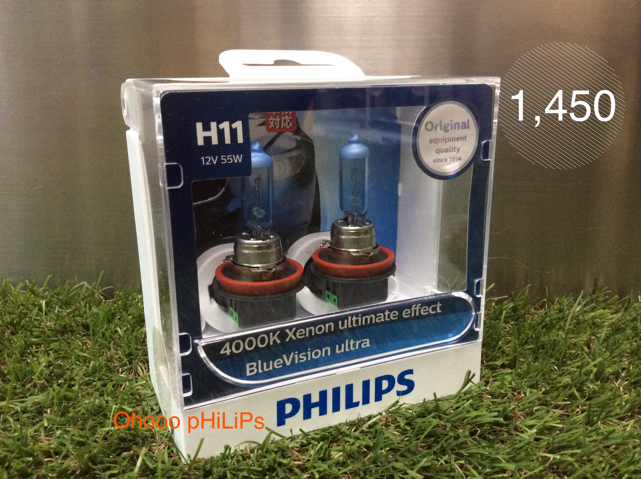 Philips Blue Vision 4000K H11