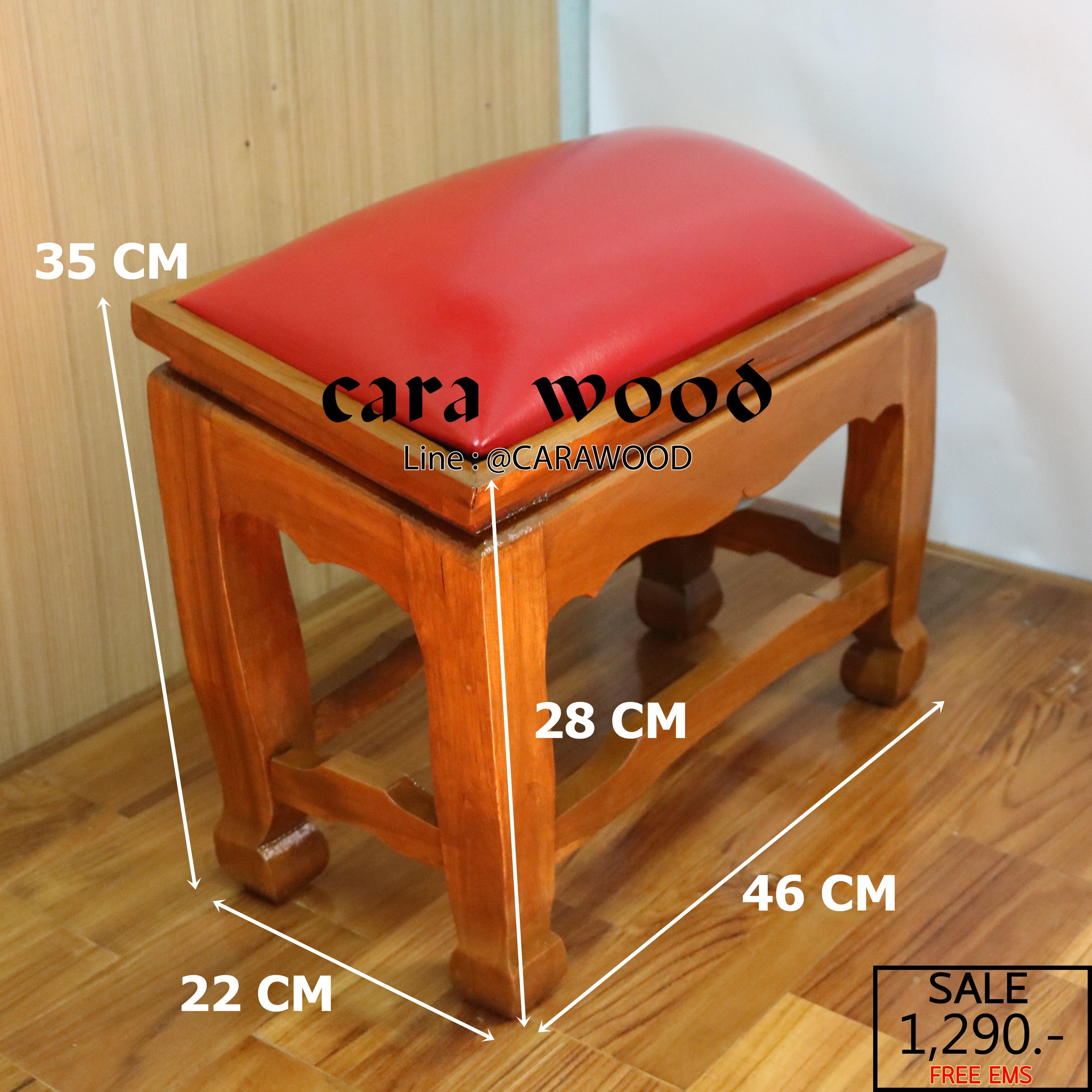 โต๊ะกราบ ไม้สักทองไซส์ใหญ่ [สีแดง]
