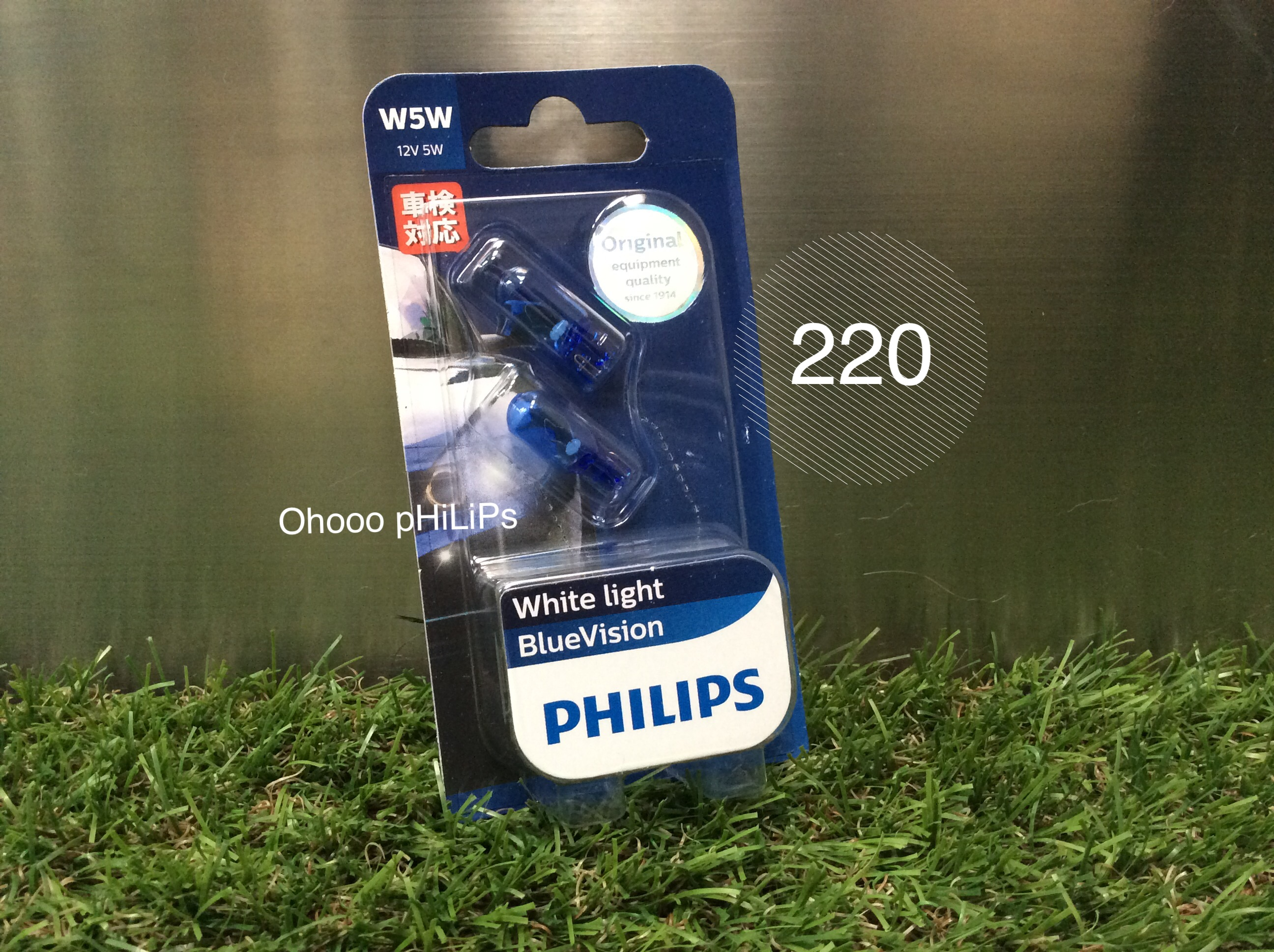Philips T10 4000K