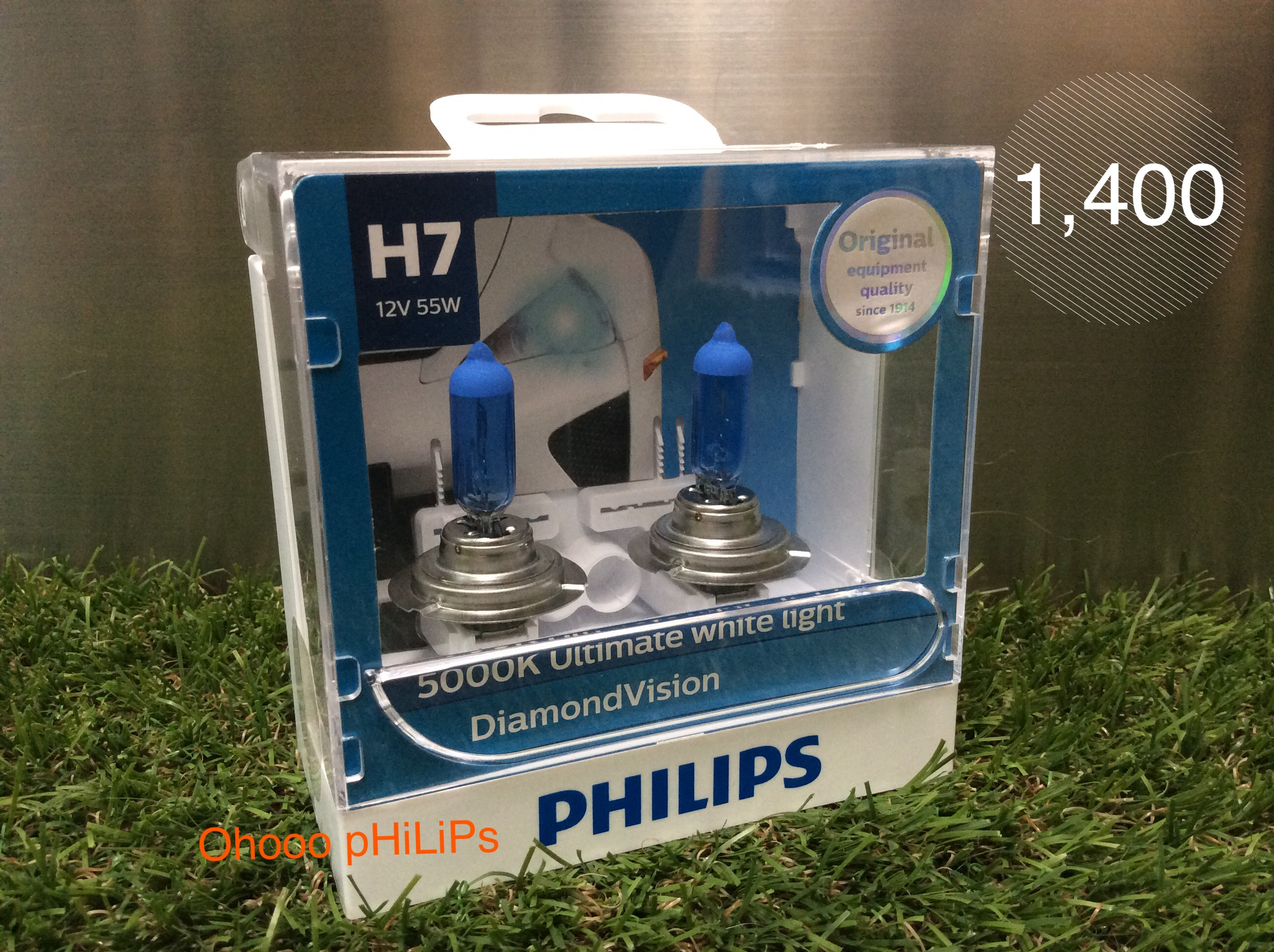 Philips Diamond Vision 5000K H7