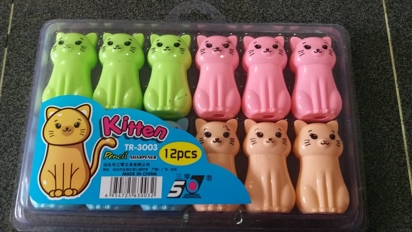 กบแมว45บาทต่อโหล