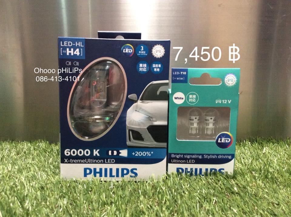 Philips X-treme Ultinon LED +200% 6000K H4