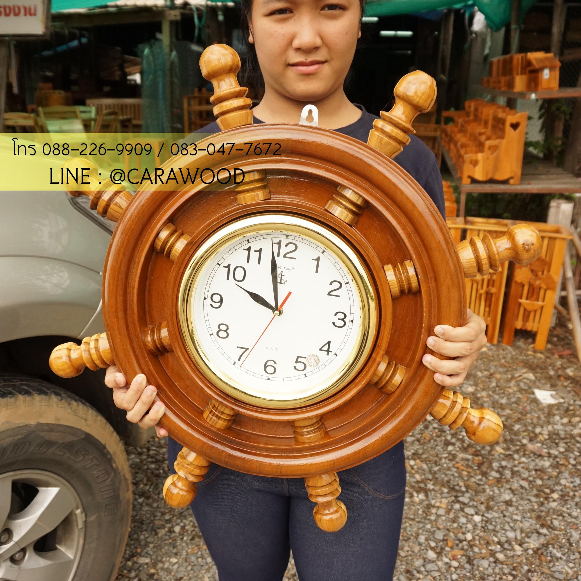 นาฬิกาพวงมาลัยเรือไม้สักทอง 18 นิ้ว