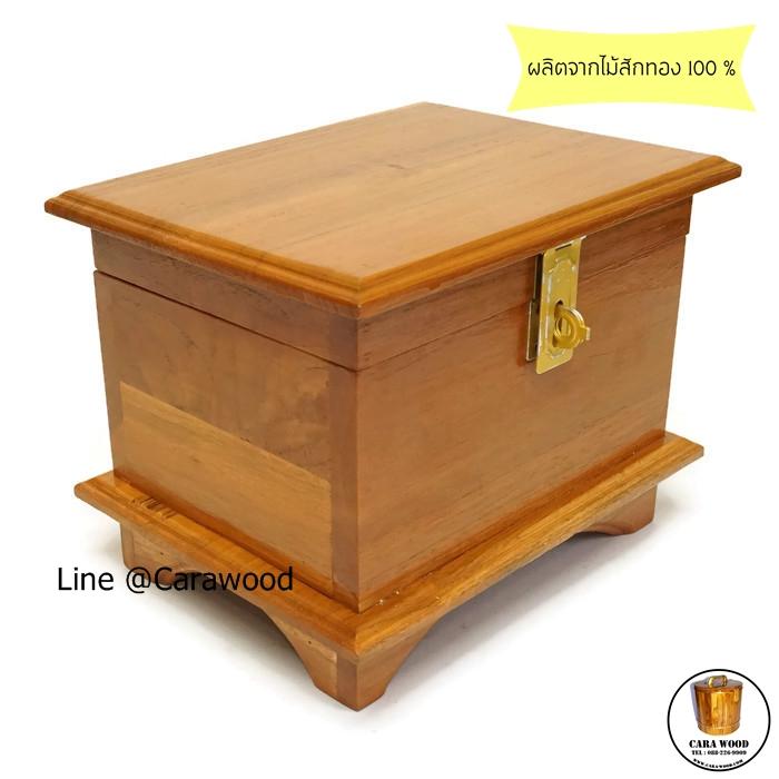 กล่องใส่พระไม้สักทองทรงโบราณ สีธรรมชาติ
