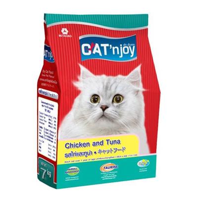 Cat'n Joy รสไก่และทูน่า Chicken and Tuna