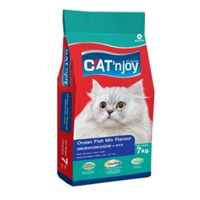 Cat'n Joy รสปลาทะเลรวมมิตร Ocean Fish Mix