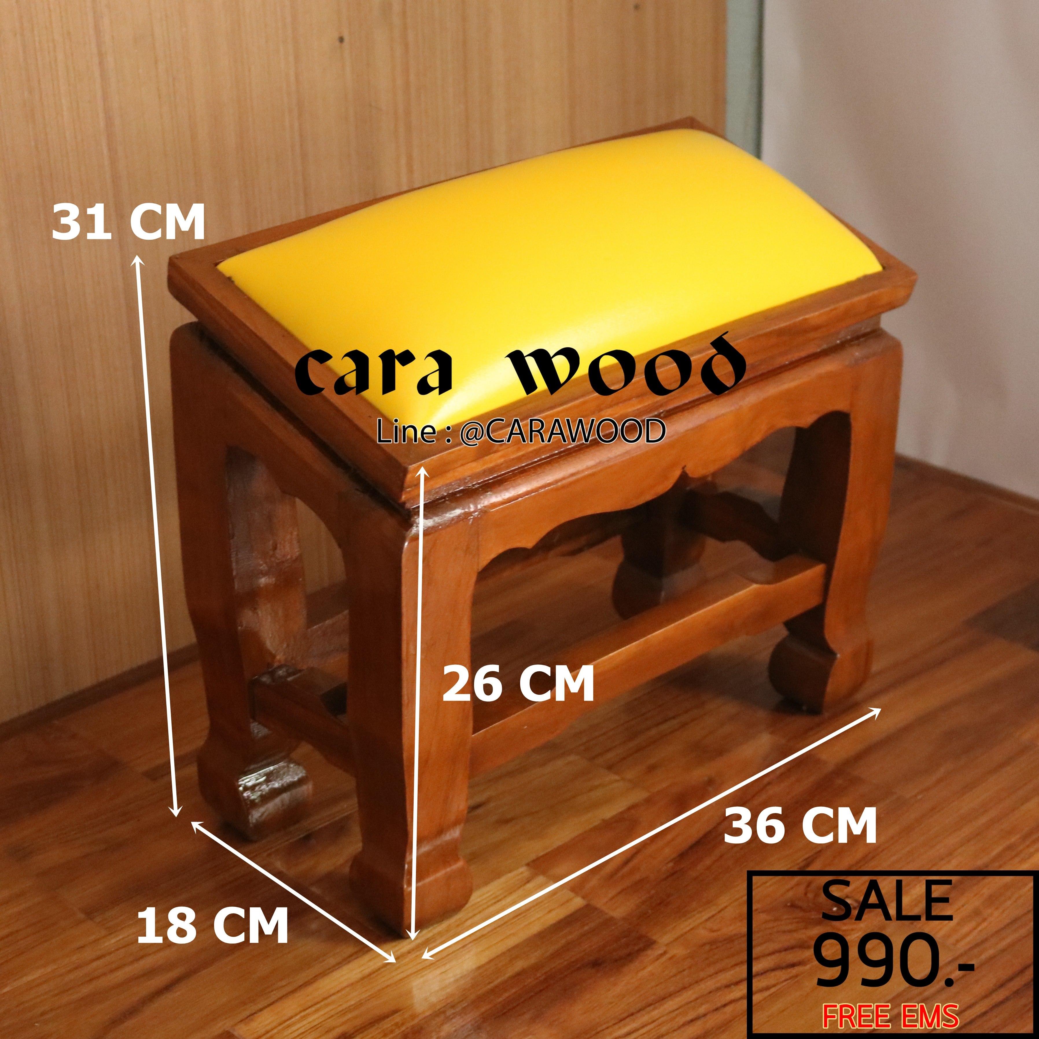 โต๊ะกราบ ไม้สักทองไซส์เล็ก [สีเหลือง]