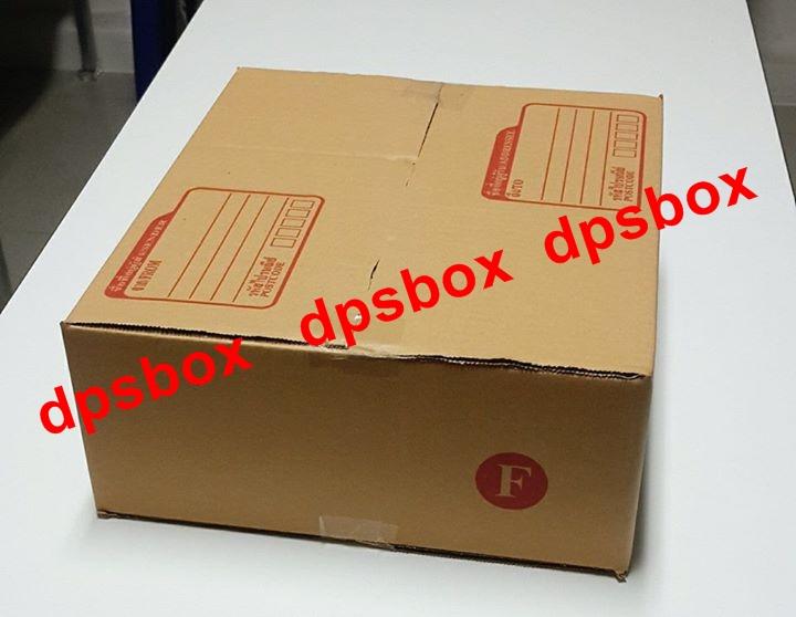 กล่องไปรษณีย์แบบฝาชน ไซด์ F
