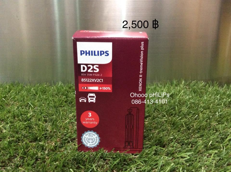 Philips Xenon D2S Upgrade+150%