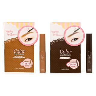 Etude Color My Brows มาสคาร่าสำหรับปัดคิ้ว ให้เรียงเส้นสวย พร้อมเปลี่ยนสีคิ้วให้เข้ากับสีผม ได้อย่างเป็นธรรมชาติและง่ายดาย
