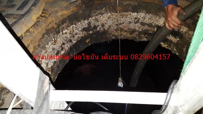 บริการดูดส้วมลำลูกกา สูบส้วมลำลูกกา 0829604157 สูบไขมัน ลอกท่อ ส้วมเต็ม ส้วมตัน อำเภอลำลูกกา กาญจนาภิเษก พหลโยธิน วิภาวดีรังสิต นิมิตใหม่ หทัยราษฏร์ ลำลูกกา-ธัญบุรี สวายประชาราษฏร์ รังสิต-นครนายก