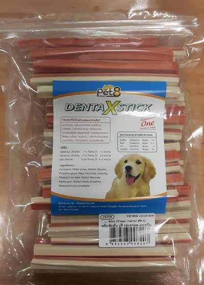 สติ๊กขัดฟันสองสี DentaXstick รสแครอท