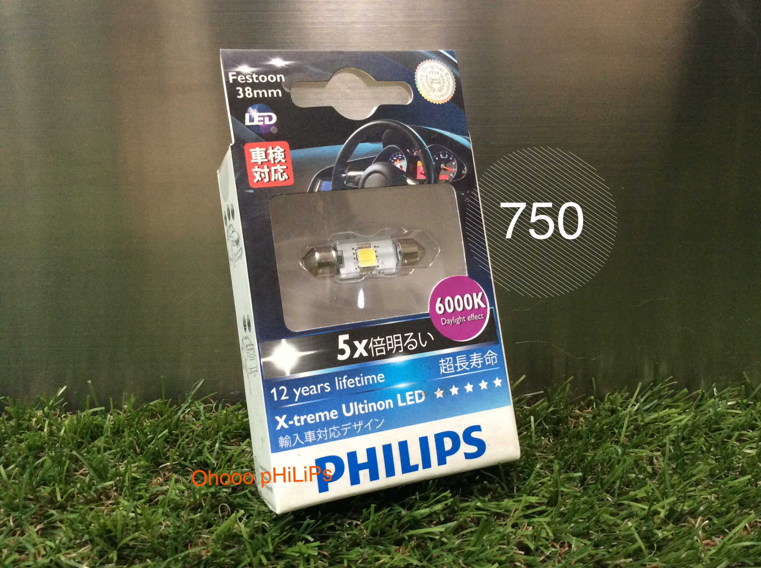Philips LED Festoon 38mm 6000K