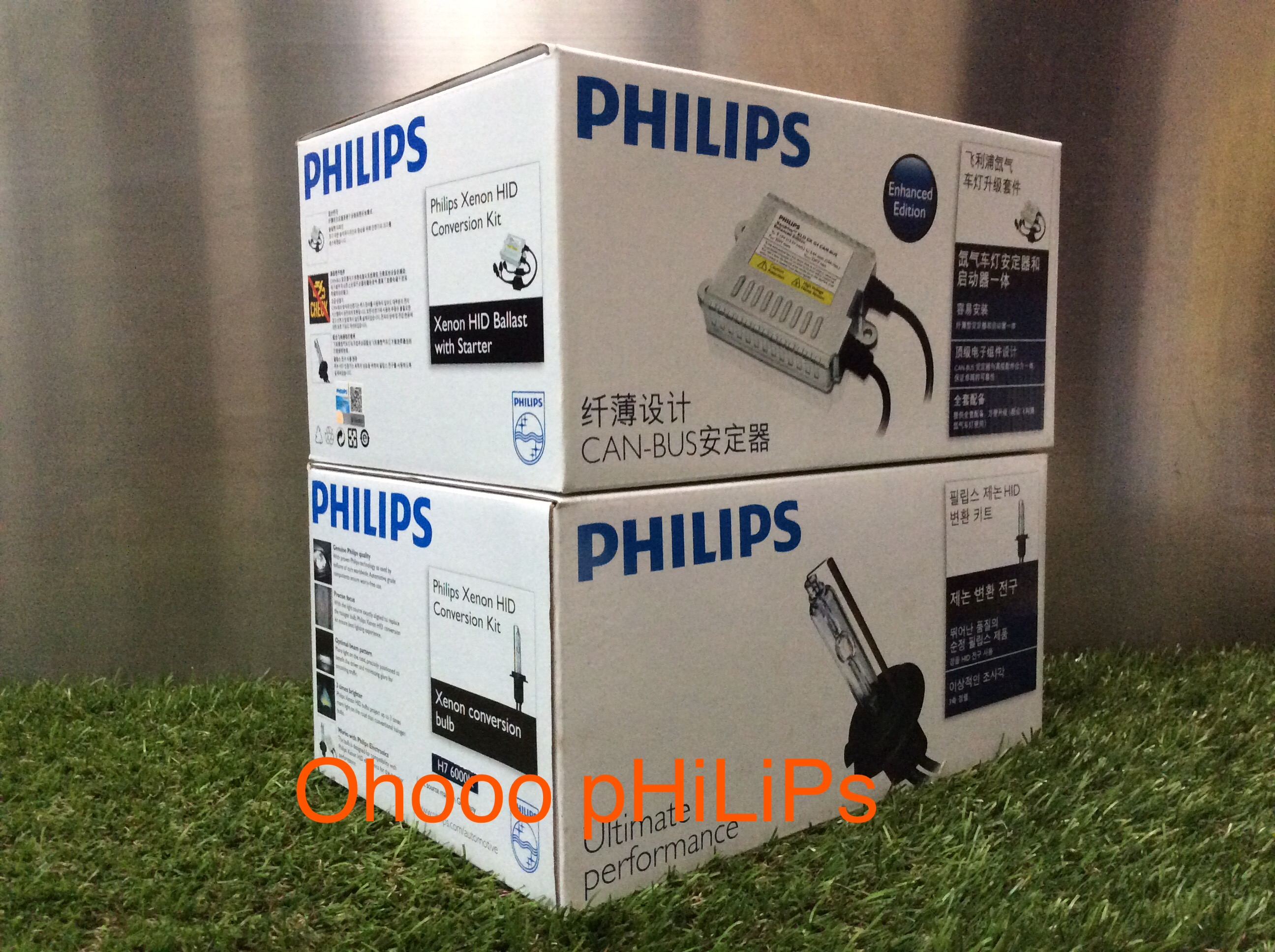 Philips Xenon HID 6000K