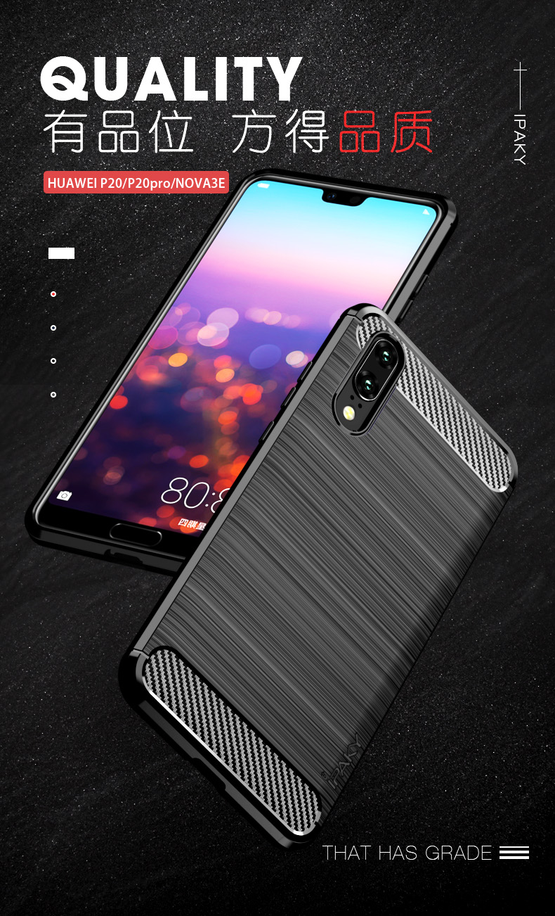 เคสกันกระแทก iPAKY LAKO Series Brushed Silicone Huawei Nova 3e / P20 Lite