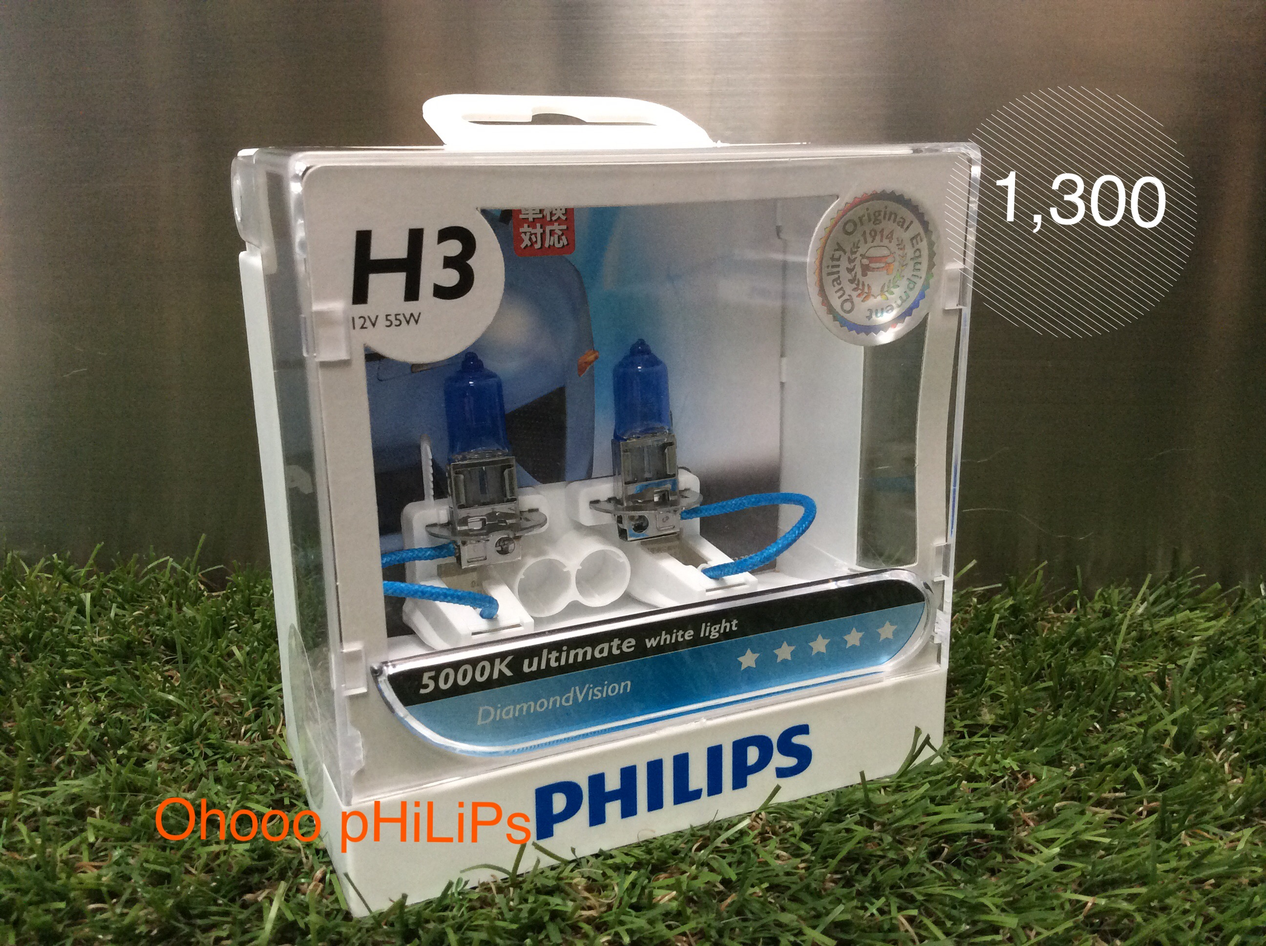 Philips Diamond Vision 5000K H3