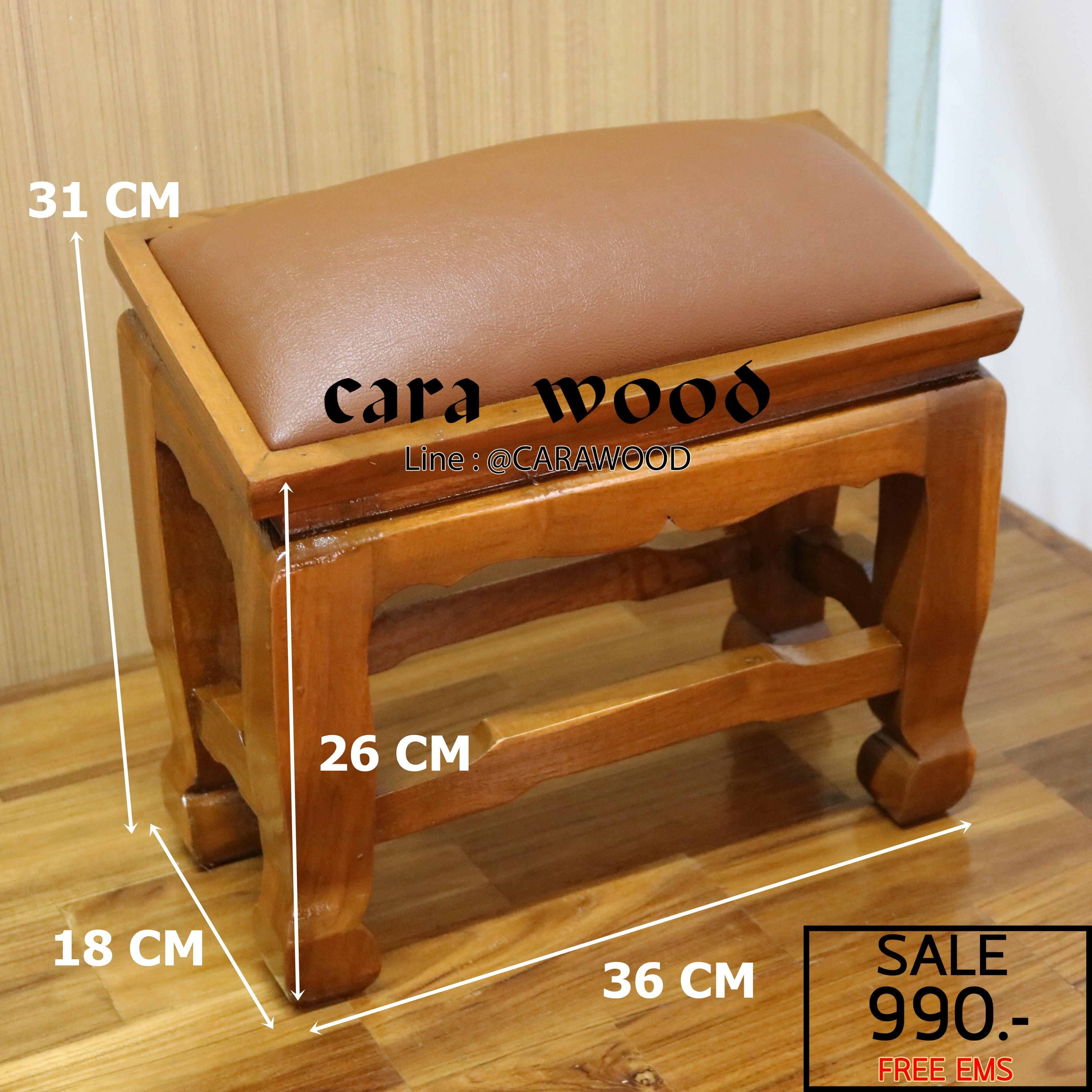 โต๊ะกราบ ไม้สักทองไซส์เล็ก [สีน้ำตาล]