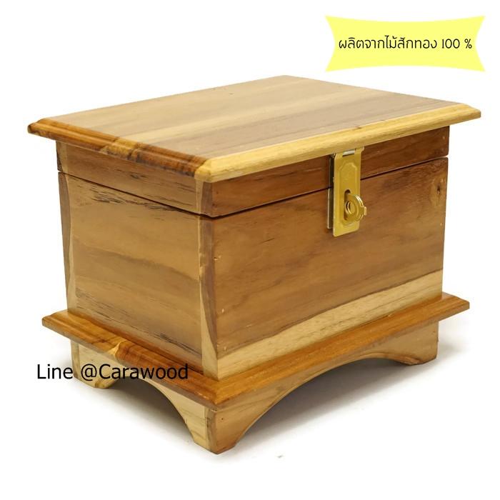 กล่องใส่พระไม้สักทองทรงโบราณ สีใส