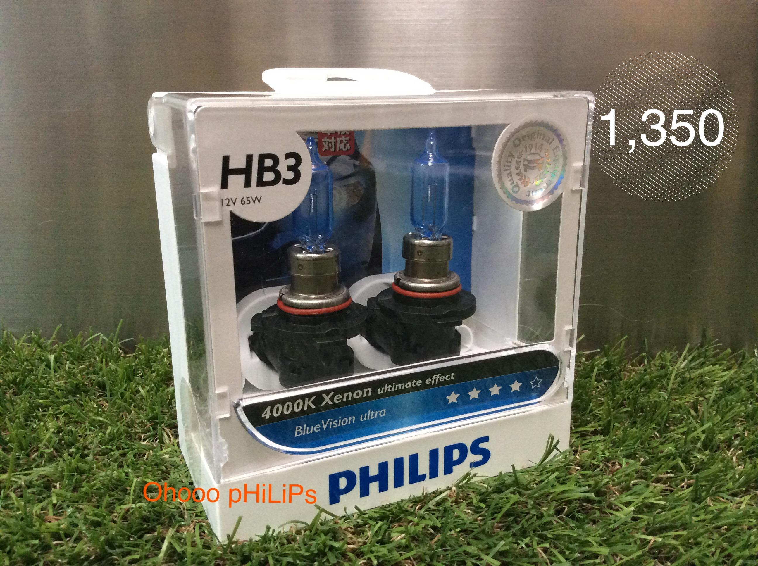 Philips Blue Vision 4000K HB3