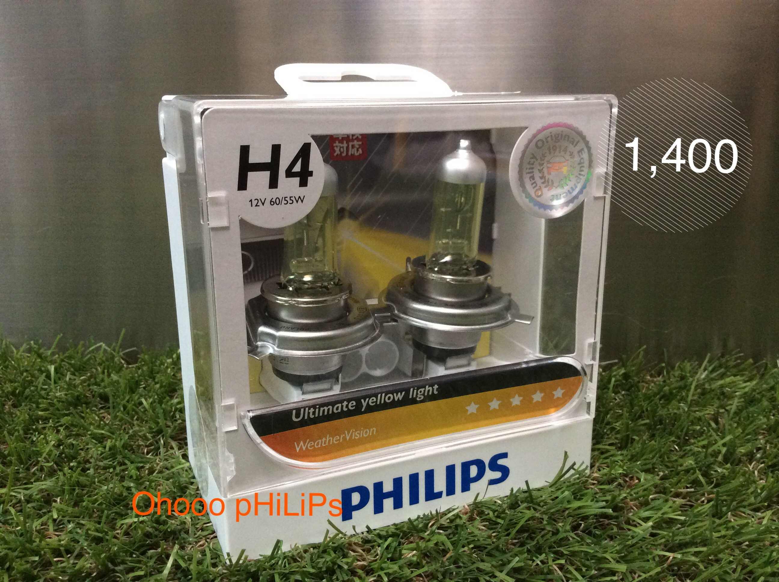 Philips Weather Vision+60% 2900K H4