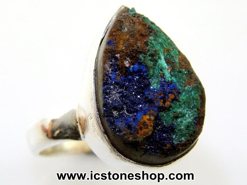 ▽อะซูไรท์/มาลาไคท์ (Azurite/Malachite) แหวนเงินแท้ 925 (แหวนเบอร์ : 55)