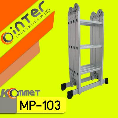 MP-103:บันไดอลูมิเนียม พับได้ 4 ท่อน ยาว 3.7 เมตร