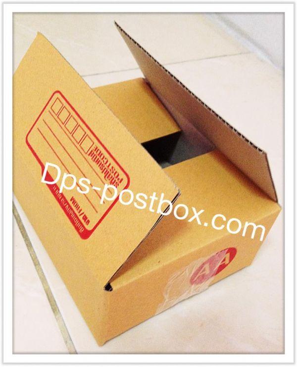 กล่องไปรษณีย์แบบฝาชน ไซด์ AA