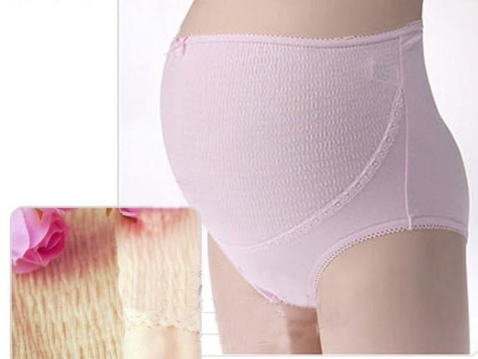 กางเกงชั้นในคนท้อง U1 สีเบจชมพู