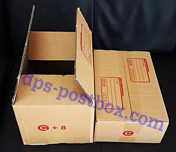 กล่องไปรษณีย์แบบฝาชน ไซด์ C+8