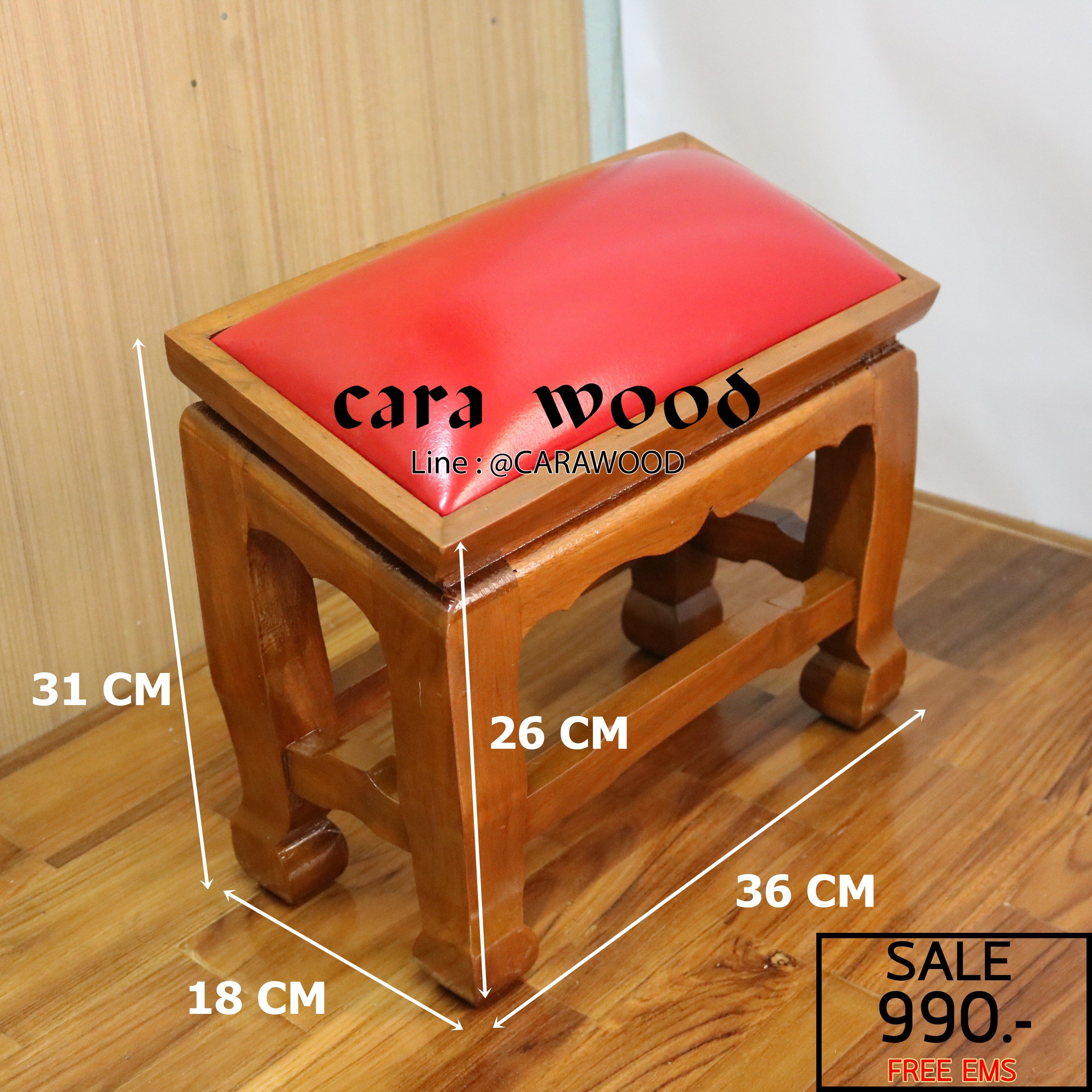 โต๊ะกราบ ไม้สักทองไซส์เล็ก [สีแดง]